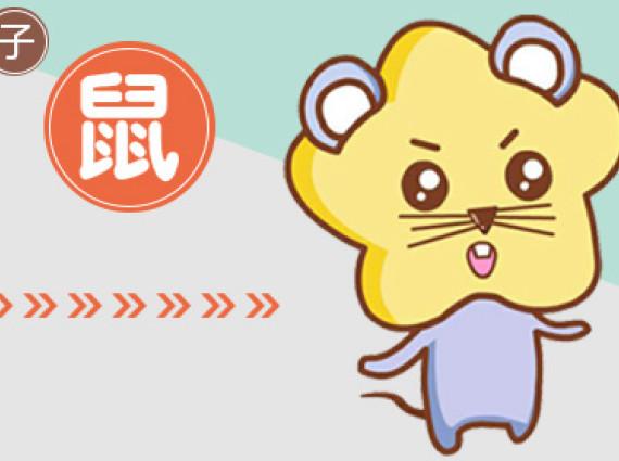 台湾流行利发国际88lifa壁纸[白]