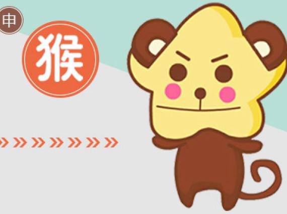 臺灣流行生肖壁紙[白]