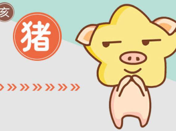 台湾流行生肖壁纸[白]