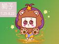 狮子座十二星座精致插画壁纸