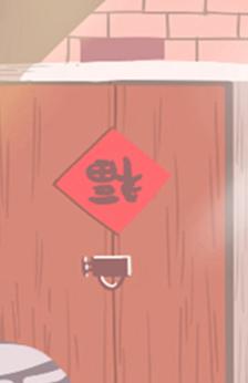 (男仆)宝剑