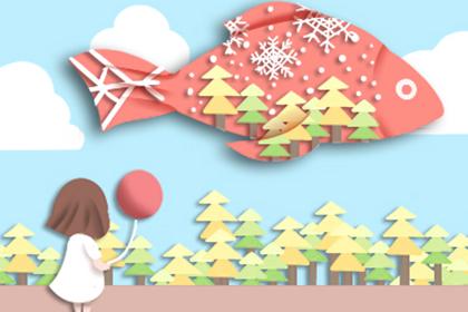 大雪时节养生须知的九大原则