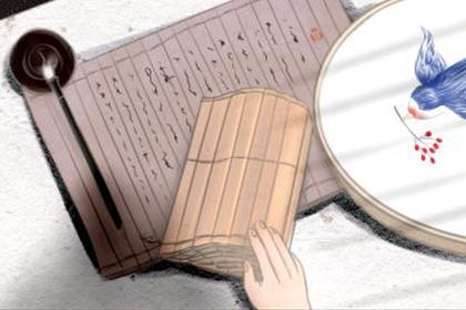 中元节的各地习俗有哪些?第4页 - 第一星座网