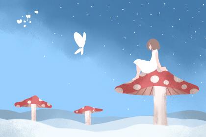 【星座】天秤座宋妍菲是谁,宋妍菲喜欢小宝吗?