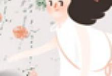 四川经典汉族名肴:豆瓣鲫鱼