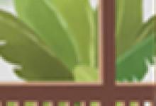 两香问政山笋是怎样的美食,令人垂涎