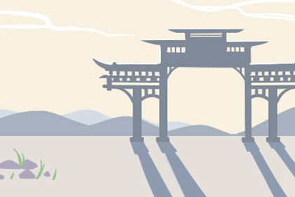 传统民族文化:牛魂节文化