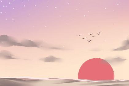 12星座配对:当你爱上同天蝎座