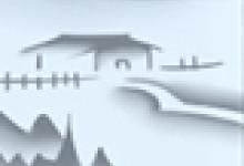 四川丧葬文化的特点是什么?