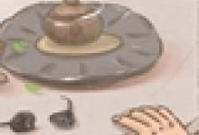 古色古香的西安茶文化
