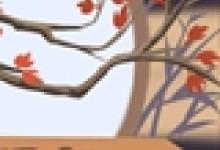 山西特色小吃代表:刀削面
