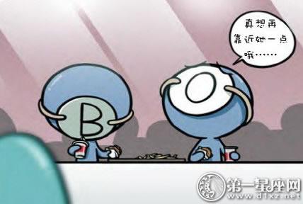 血型奖状:与人交谈从来不走心的B型君漫画漫画图片