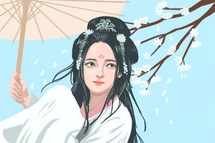 中华民族故事:三鳣集堂