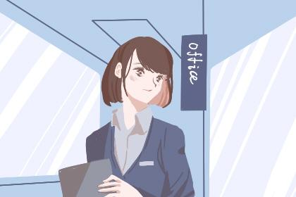 黄道吉日 2018年二月装修吉日查询