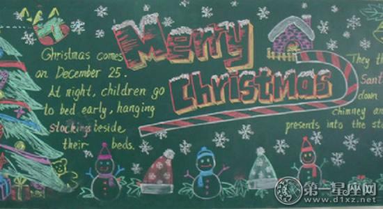圣诞节黑板报图片,圣诞节黑板报图片大全