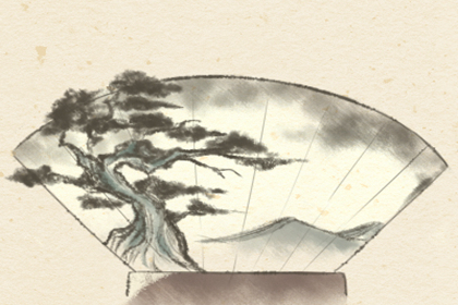 2016年11月运势星象四余解读巨蟹座的七政-双鱼座男人真爱的表现图片