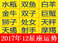 2017千亿pt老虎机官网
