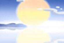 女儿节又叫什么节:夏历三月初三的上巳节