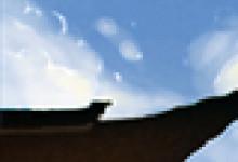 唐太宗李世民墓,昭陵的风水点评