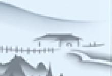 芦笙节是哪个民族的节日?苗族