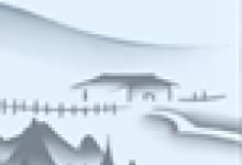 苗族节日文化之底蕴深厚的古老祭尤节