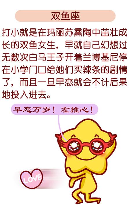 中国情色三洲级