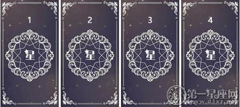 塔羅占卜:你的好運會在哪幾個月出現?