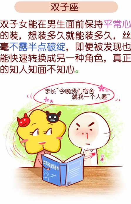 正规老虎机十大app排名