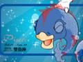 双鱼座卡通十二平安彩票网壁纸