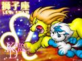 狮子座可爱猫咪十二星座壁纸
