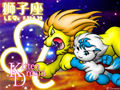 狮子∩座可爱猫咪十二星座壁纸