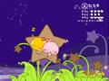双子座蘑菇点点星座壁纸2